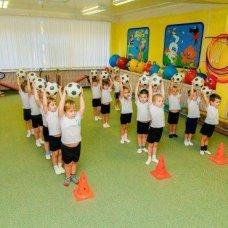 Профессиональная переподготовка и повышение квалификации Организация работы инструктора по физической культуре дошкольной образовательной организации.